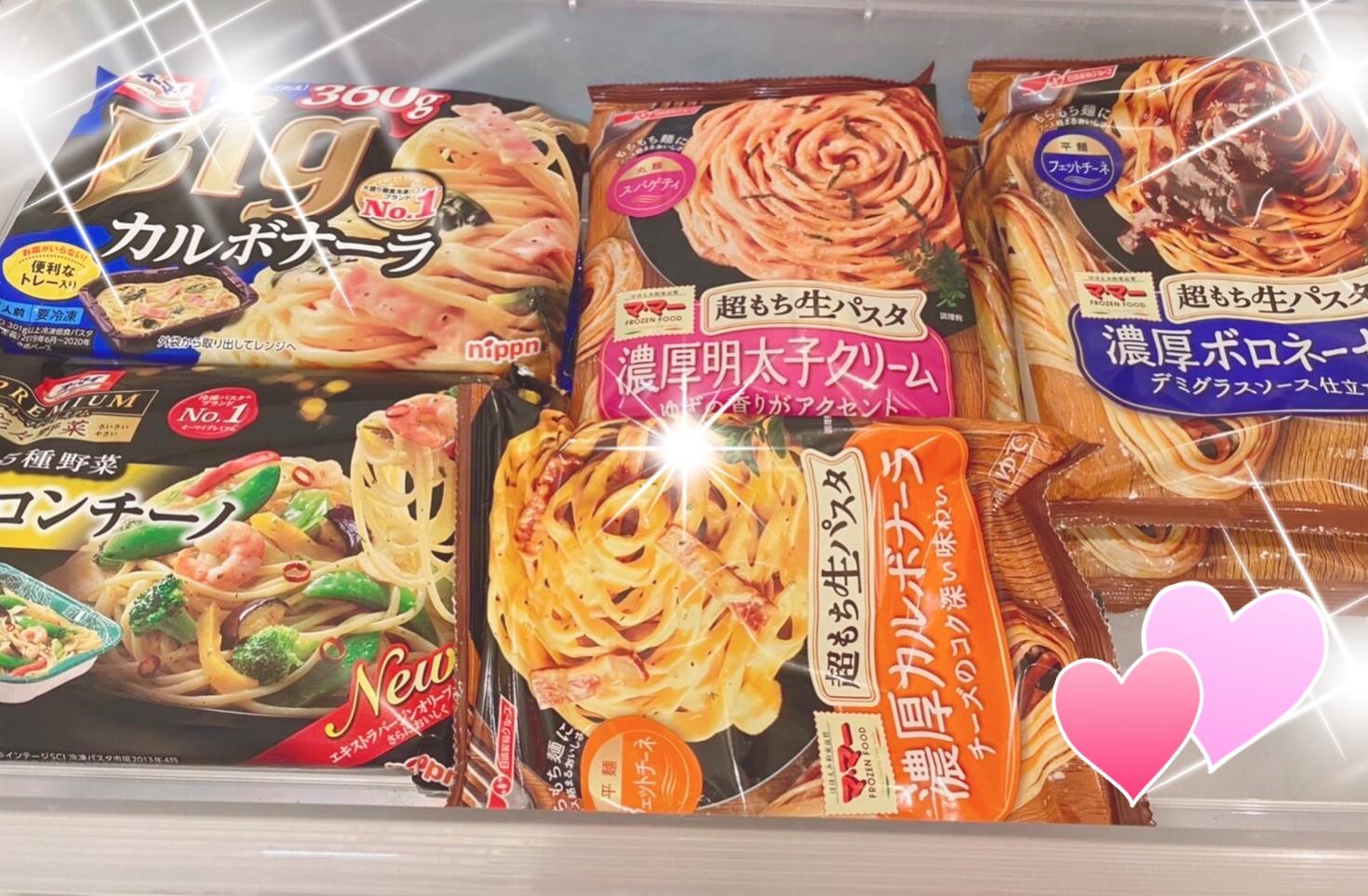 福岡ライブインの食事事情🍚